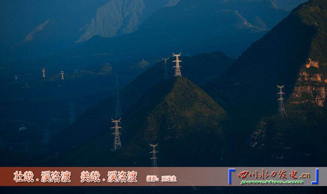 过800千伏超高压输电线路