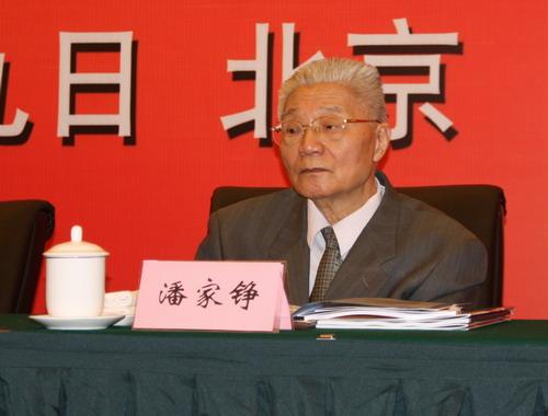 青岛书法协会高波