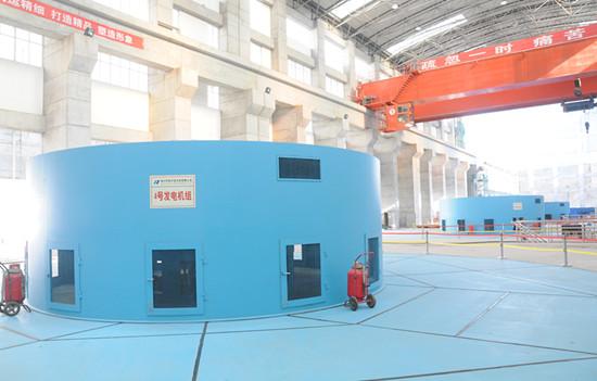 泸定水电站首批机组正式并网发电--中国水力发电工程