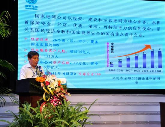 陕西延安建成,智能充换电服务网络示范工程在浙江杭州投运,智能电网