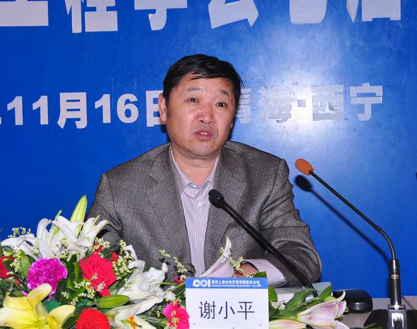 黄河水电公司总经理谢小平-李菊根出席青海水电学会第七次代表大会
