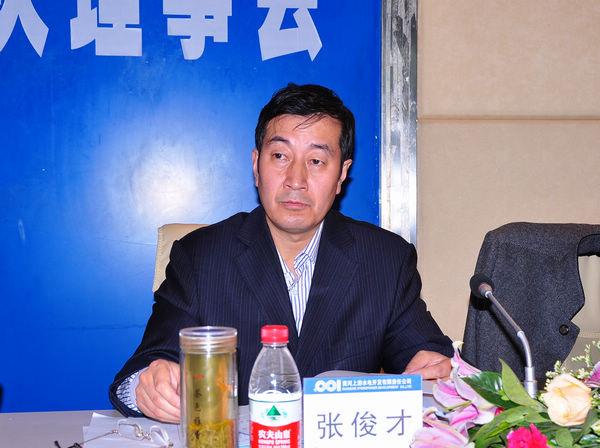 黄河水电公司副总经理兼总工张俊才-李菊根出席青海水电学会第七次